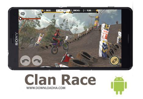 بازی-clan-race-اندروید