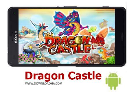 بازی-dragon-castle-اندروید