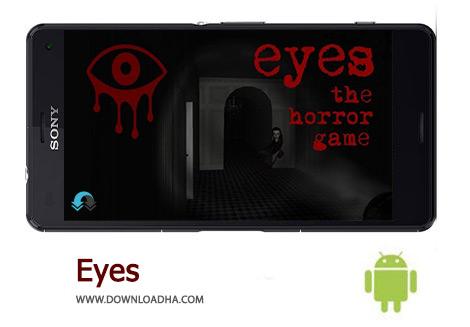 کاور-Eyes
