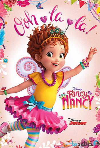 کاور-Fancy-Nancy