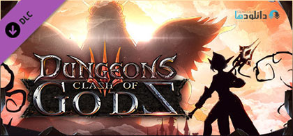 دانلود-بازی-Dungeons-3-Clash-of-Gods