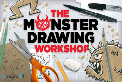 ویدیو-آموزشی-the-monster-drawing-workshop