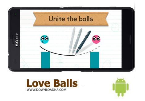 کاور-بازی-love-ball