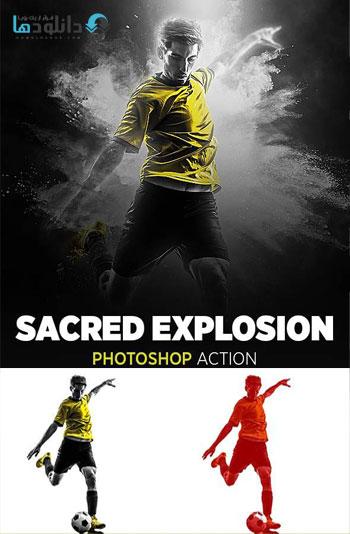 اکشن-فتوشاپ-sacred-explosion-photoshop-action