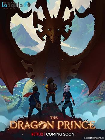 کاور-The-Dragon-Prince