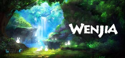 دانلود-بازی-Wenjia