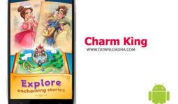 کاور-بازی-charm-king