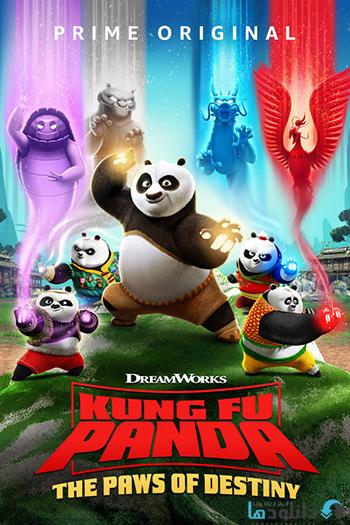 کاور-Kung-Fu-Panda-The-Paws-of-Destiny-2018