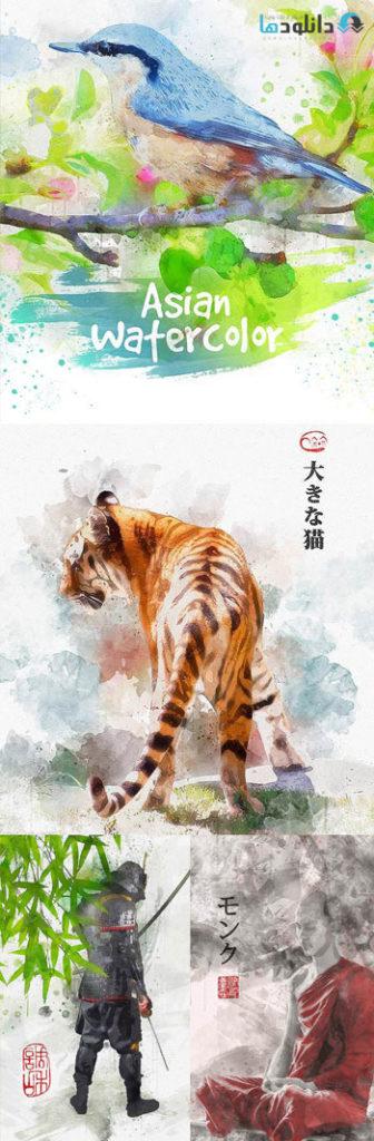 اکشن-فتوشاپ-asian-watercolor-photoshop-action