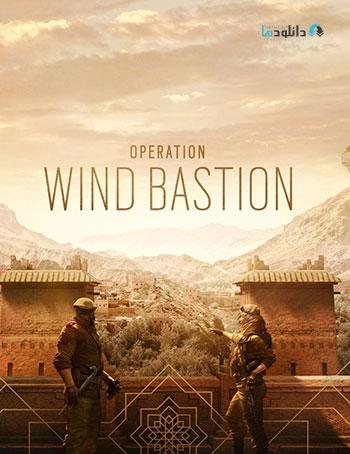 دانلود-بازی-Tom-Clancys-Rainbow-Six-Siege-Operation-Wind-Bastion