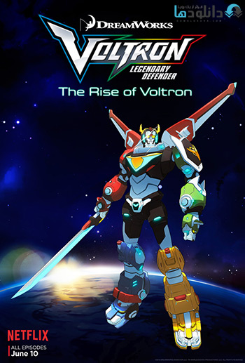 کاور-Voltron-Legendary-Defender