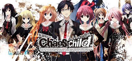 دانلود-بازی-CHAOS-CHILD