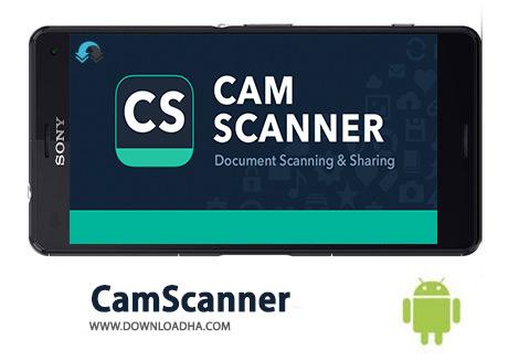 کاور-CamScanner