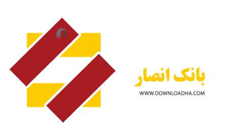 کاور-Hamrah-Bank-Ansar