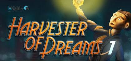 دانلود-بازی-Harvester-of-Dreams