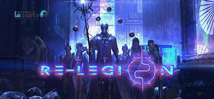 دانلود-بازی-Re-Legion
