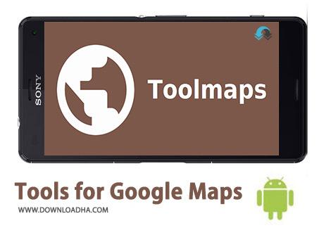 کاور-Tools-for-Google-Maps