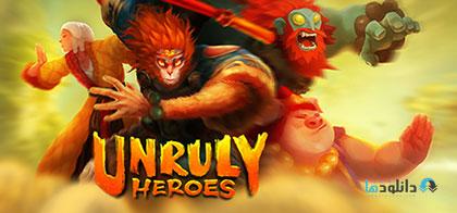 دانلود-بازی-Unruly-Heroes