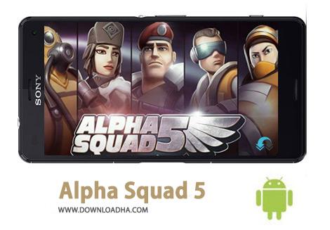 کاور-Alpha-Squad-5