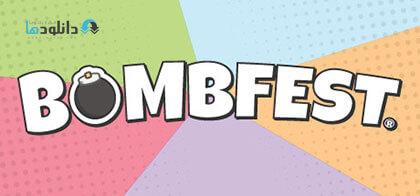 دانلود-بازی-BOMBFEST