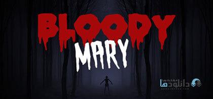 دانلود-بازی-Bloody-Mary-Forgotten-Curse