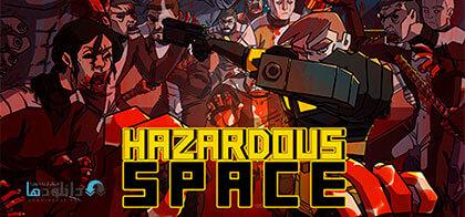 دانلود-بازی-Hazardous-Space
