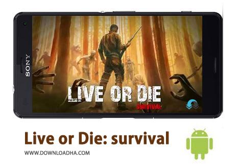 کاور-Live-or-Die-survival