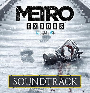 موسیقی-متن-بازی-metro-exodus-ost