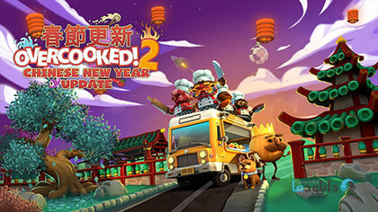 دانلود-بازی-Overcooked-2-Chinese-New-Year