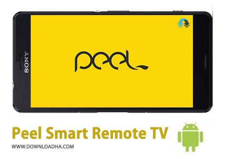 کاور-Peel-Smart-Remote-TV-Guide