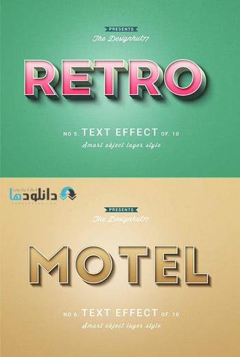 استایل-فتوشاپ-retro-text-effect