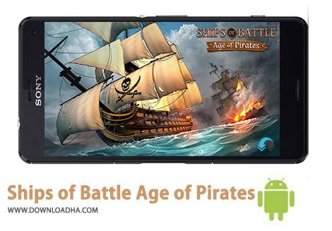 کاور-Ships-of-Battle-Age-of-Pirates