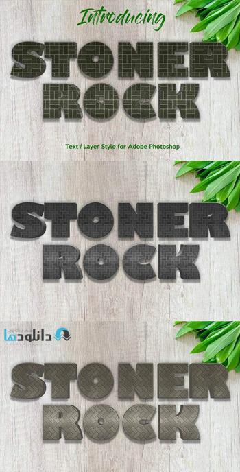 استایل-فتوشاپ-stone-rock-layer-style