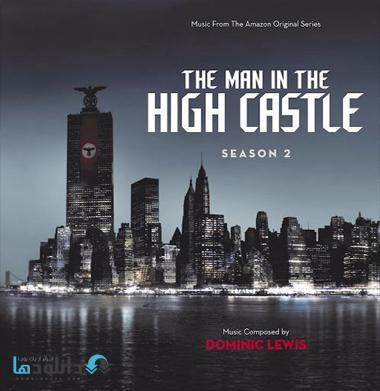 موسیقی-متن-سریال-the-man-in-the-high-castle-s2-ost