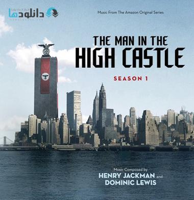 موسیقی-متن-سریال- the-man-in-the-high-castle-s1-ost
