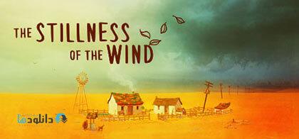 دانلود-بازی-The-Stillness-of-the-Wind