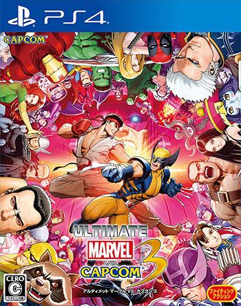 دانلود-بازی-Ultimate-Marvel-vs-Capcom-3