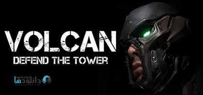 دانلود-بازی-Volcan-Defend-the-Tower