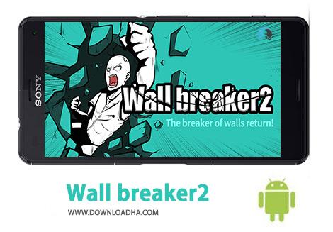 کاور-Wall-breaker2