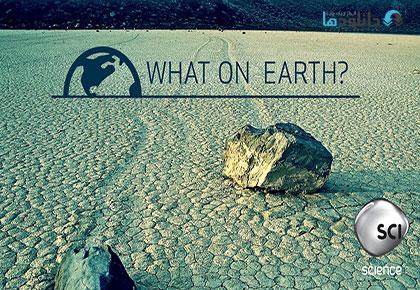 دانلود-مستند-What-on-Earth
