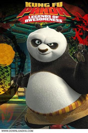 panda persian دانلود دوبله فارسی سریال پاندای کونگ فو کار   Kung Fu Panda: Legends of Awesomeness 2012