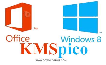 KMSpico v9.0.2 فعال سازی ویندوز و آفیس با KMSpico v9.0.2.20131025