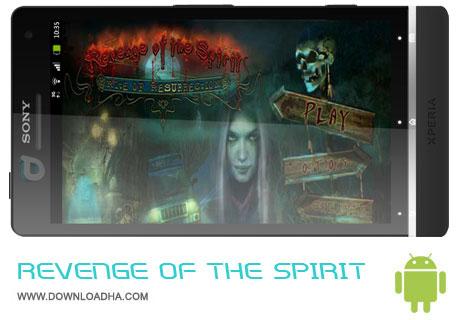 Revenge of the Spirit بازی جذاب و فکری Revenge of the Spirit – اندروید