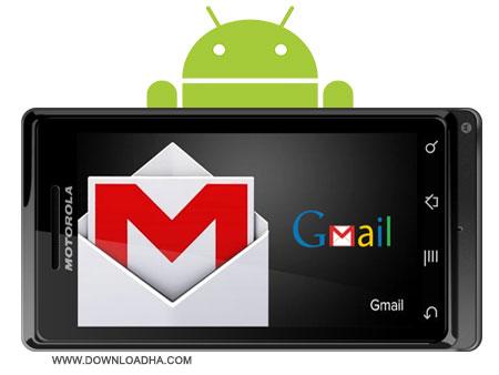 Gmail v4.3 ANDROiD مدیریت اکانت های جیمیل با Gmail v4.3 – آندروید