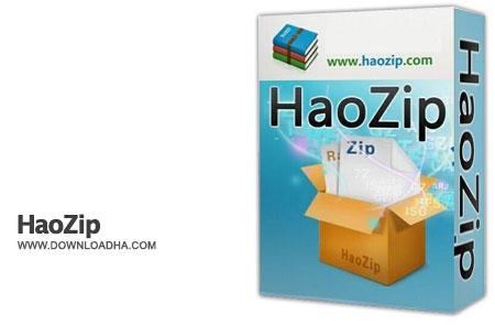 HaoZip فشرده سازی و مدیریت فایل های فشرده با HaoZip 4.0.1.9350