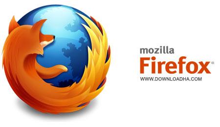 Mozilla FireFox New نسخه جدید مروگر سریع فایرفاکس Mozilla Firefox 23.0.1