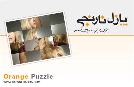 بازی فارسی و بسیار جذاب پازل نارنجی – Orange Puzzle 2.6