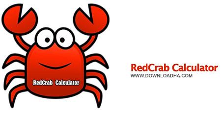 RedCrab Calculator دانلود ماشین حساب پیشرفته RedCrab Calculator 4.33.10