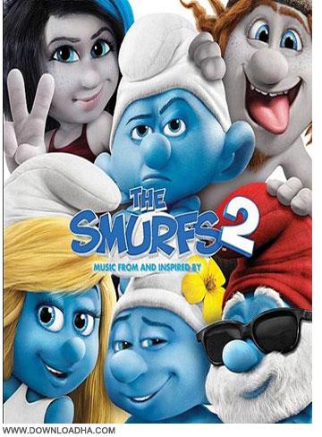 The Smurfs 2 OST موسیقی های متن فیلم اسمورف ها 2   The Smurfs 2 Soundtrack