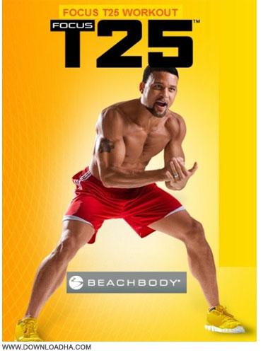 آموزش برنامه حرکات ورزشی روزانه Focus T25 – Workout Program